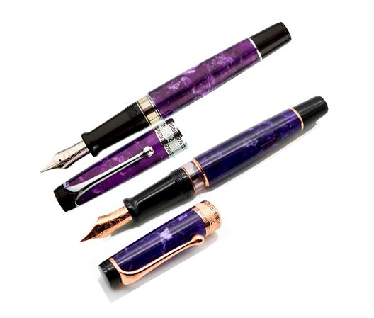Aurora Limited Editon Optima Nebulosa Purple Fountain Pen