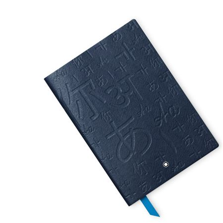Montblanc UNICEF Blue 146 Lined Notebook