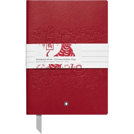 Montblanc 146 Year of the Dog Leather Lined Notebook