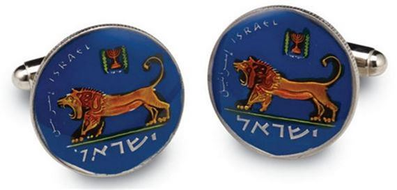 Silver Star Israeli Lion Coin Cufflinks