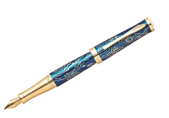 Cross S.E. Sauvage 2020 Year of the Rat Fountain Pen
