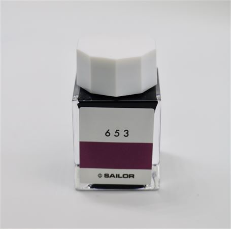 Sailor Ink Studio 20ML  643