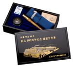 Sailor Shima Kuwa 100th Anniversary Limited Edition Fountain Pen