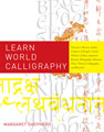 Learn World Calligraphy Book