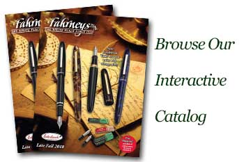 View Our Interactive Catalog
