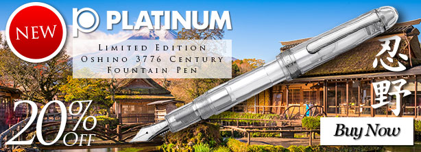 Platinum Oshino 3776 Century Fountain Pen