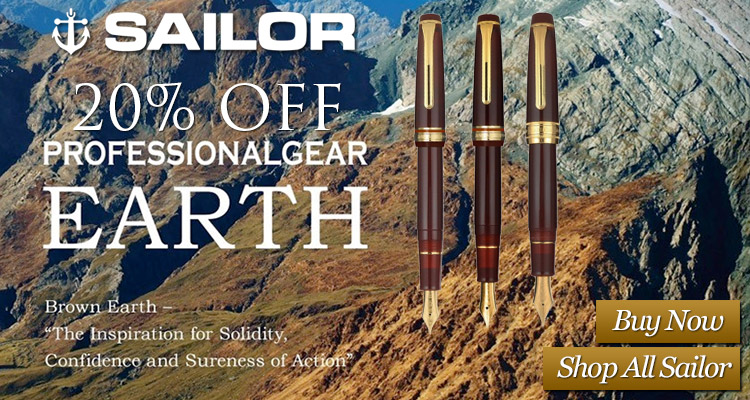 Sailor Special Edition Professional Gear Earth