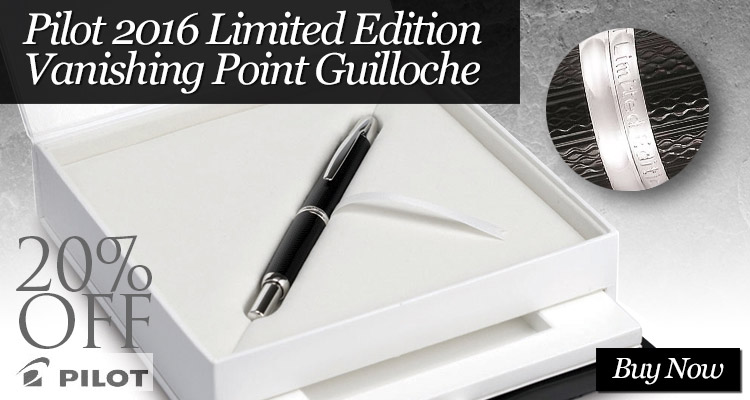 Pilot 2016 Limited Edition Vanishing Point Guilloche Fountain Pen